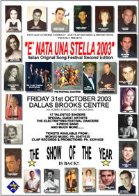 stella_2003